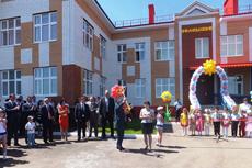 Открытие детского сада в ЖК «Экодолье Оренбург»