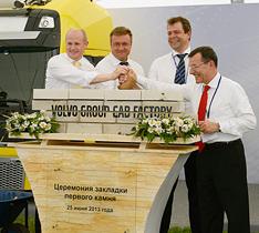 Церемония закладки первого камня в строительство завода компании Volvo Group