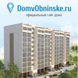 «Дом в Обнинске» — новый жилой дом в самом центре города