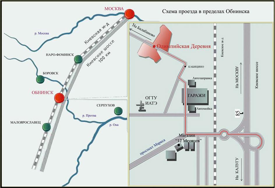 Авторынок в шахтах схема проезда