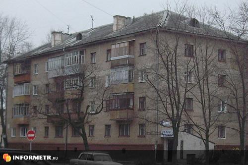 ул. Курчатова, д.2б