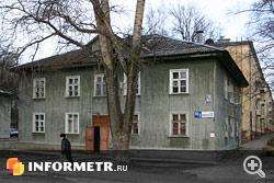 ул. Комсомольская, д.11