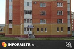 пр-т Ленина, д.150