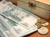 Государство может начать субсидировать ставку по ипотеке