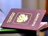 Как получить регистрацию в съемной квартире в Обнинске