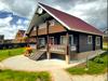 Рынок загородной недвижимости: ответ на квартирный вопрос