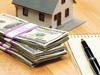 Способы увеличения ипотечного кредита