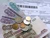 Плата за общедомовые нужды