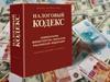 Нюансы некоторых налогов и налогового вычета