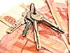 Покупать ли недвижимость в кризис?
