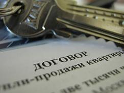 Как проверить, принадлежит ли недвижимость продавцу?