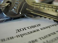 Покупка квартиры без агентства: стоит ли экономить?
