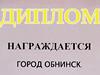 Итоги работы за 2007 год строительной и коммунальной отраслей в Калужской области, планы на 2008