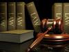 Какие изменения произошли в 2008 году в законодательстве о земельных правоотношениях?